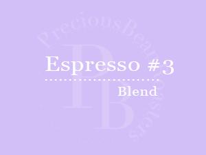 Precious Bean espresso 3